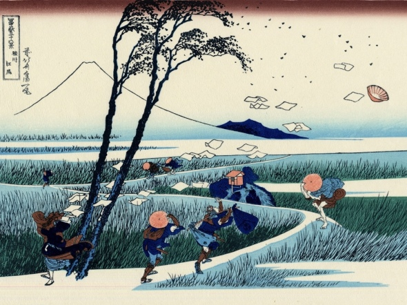 Travellers Caught in a Sudden breeze at Ejiri. Katsushika Hokusai. ca. 1832. Woodprint.
